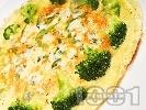 Рецепта Омлет с кашкавал, зелен фасул, броколи и сметана